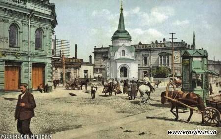 Російська імперія на початку ХХ століття. Частина 4. (21 фото)