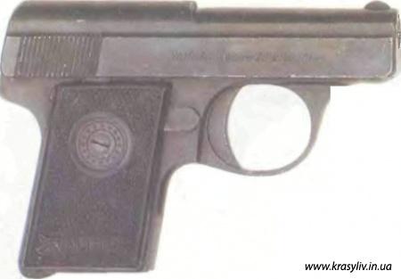 Марку та модель зброї