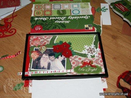 Різдвяна фото рамка