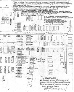Красилів 1941 року. Карта, схема (часткова)