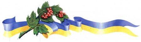 Майже 72% громадян України вважають себе патріотами