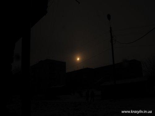 Затемнення сонця (4 січня 2011р.) Фото з м.Красилів