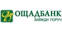 Нове відділення Ощадбанку