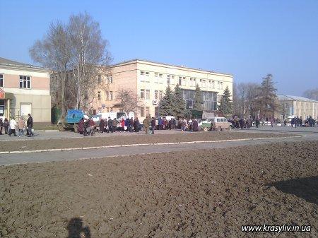 Ярмарок-2011 у Красилові