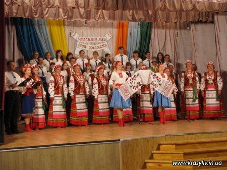 Звіт аматорських колективів Красилівщини (43 фото)