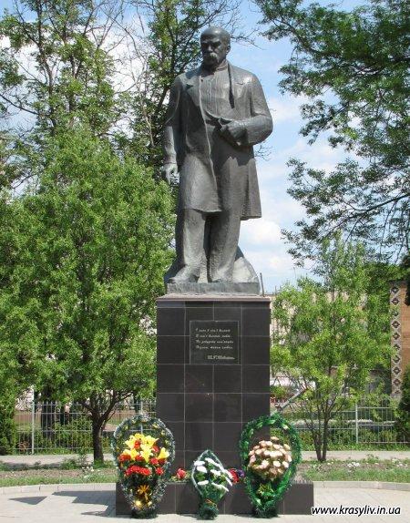 До 150-ої річниці перепоховання Т.Г.Шевченка у Каневі