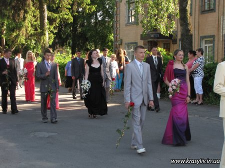 Випуск - 2011. Школа №5 (13 фото)