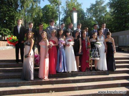 Випуск - 2011. Школа №4 (11 фото)